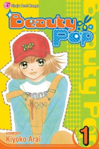 Beauty Pop, Vol. 1 - Kiyoko Arai