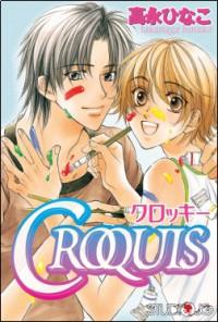 Croquis - Hinako Takanaga