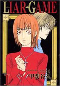 Liar Game vol. 1 - Shinobu Kaitani