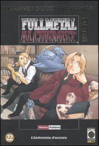 FullMetal Alchemist Gold deluxe (#22) - Hiromu Arakawa