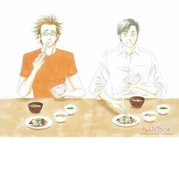 [ What Did You Eat Yesterday?, Volume 1 BY Yoshinaga, Fumi ( Author ) ] { Paperback } 2014 - Fumi Yoshinaga
