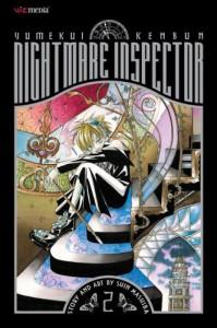 Nightmare Inspector: Yumekui Kenbun, Vol. 2: The Lodger - Shin Mashiba