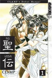 RG Veda, Vol. 01 - CLAMP