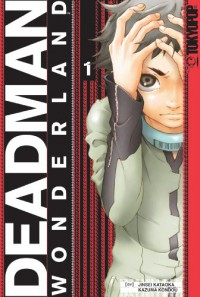 Deadman Wonderland Volume 1 - Jinsei Kataoka, Kazuma Kondou