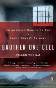 Brother One Cell - Cullen Thomas