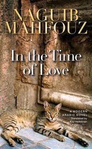 In the Time of Love: A Modern Arabic Novel - Naguib Mahfouz, Kay Heikkinen