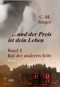Ruf der anderen Seite - C.M. Singer