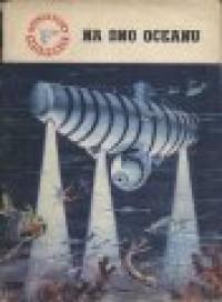 Na dno oceanu - Jerzy Pietkiewicz