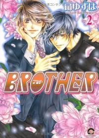 Brother 2 - Yuzuha Ougi