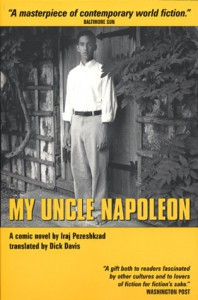 My Uncle Napoleon - Iraj Pezeshkzad