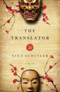 The Translator: A Novel - Nina Schuyler