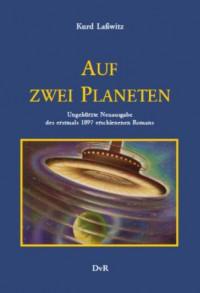 Auf zwei Planeten: Ungekürzte Neuausgabe des erstmals 1897 erschienenen Romans - Kurd Lasswitz