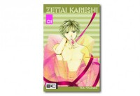 Zettai Kareshi 01 - Yuu Watase