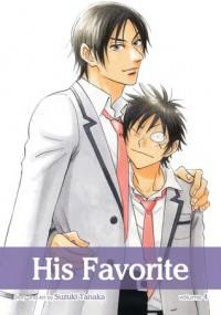 His Favorite, Vol. 4 - Suzuki Tanaka