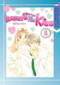 Itazura Na Kiss, Volume 3 - Kaoru Tada, 多田かおる