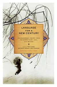 Language for a New Century: Contemporary Poetry from the Middle East, Asia, and Beyond - Tina Chang, Ravi  Shankar