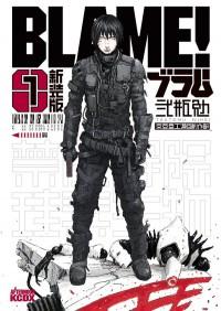 BLAME! (Master Edition) Vol.1 - Tsutomu Nihei