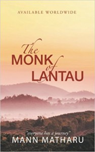 The Monk of Lantau - Mann Matharu