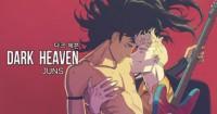 Dark Heaven - JUNS