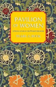 Pavilion of Women - Pearl S. Buck