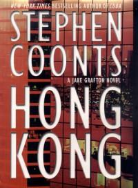 Hong Kong: A Jake Grafton Novel - Stephen Coonts