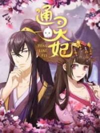 Psychic Princess (Tong Ling Fei) - Tencent Animation & Comics