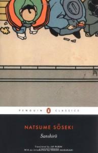 Sanshirō - Sōseki Natsume, Jay Rubin, Haruki Murakami