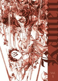 Kamen Volume 1 - Gunya Mihara