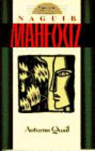 Autumn Quail - Naguib Mahfouz, نجيب محفوظ, John Rodenbeck, Roger Allen