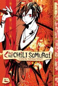 Red Hot Chili Samurai Vol. 1 - Yoshitsugu Katagiri, Katagiri Yoshitsugu