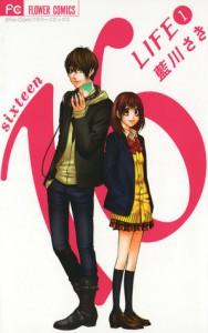 16 Life, Vol. 01 - Saki Aikawa