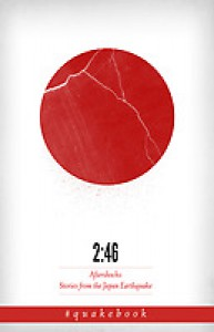 2:46 Aftershocks: Stories from the Japan Earthquake - The quakebook community