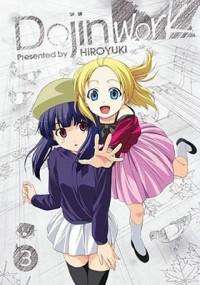 Dojin work, Volume 3 - Hiroyuki