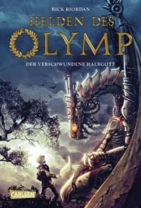 Der verschwundene Halbgott (Heroes of Olympus, #1) - Rick Riordan