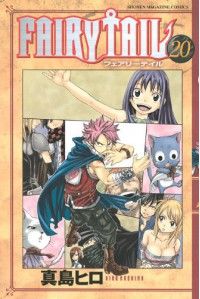 Fairy Tail 20 - Hiro Mashima