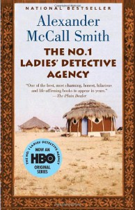 The No. 1 Ladies' Detective Agency (Movie Tie-in Edition): A No. 1 Ladies' Detective Agency Novel (1) - Alexander McCall Smith