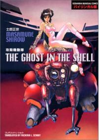 The Ghost In The Shell - Masamune Shirow, フレデリック・L.ショット