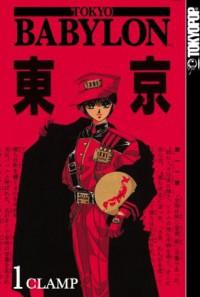 Tokyo Babylon, Vol. 01 - CLAMP