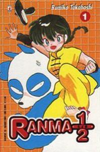 Ranma 1/2, vol. 1 - Rumiko Takahashi