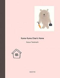 Kuma-Kuma Chan's Home - Kazue Takahashi