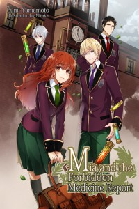Mia and the Forbidden Medicine Report - Fumi Yamamoto, Nitaka, Charis Messier