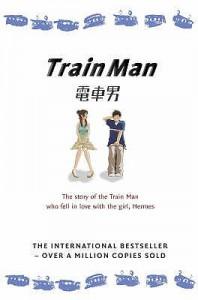 Train Man - Nakano Hitori