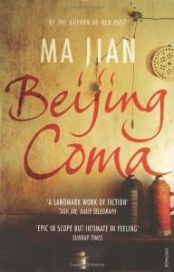Beijing Coma by Jian, Ma (2009) - Ma Jian