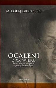Ocaleni z XX wieku - Mikołaj Grynberg