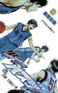 Kuroko no Basuke 22 - Tadatoshi Fujimaki
