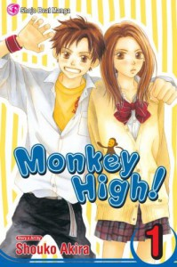 Monkey High!, Volume 1 - Shouko Akira