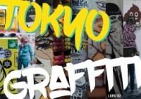 Tokyo Graffiti - Lord Dunsany