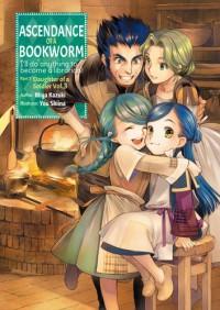 Ascendance of a Bookworm: Part 1 Vol. 3 - Miya Kazuki, Karuho Shiina, quof