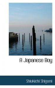 A Japanese Boy - Shiukichi Shigemi