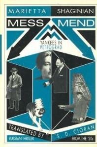 Mess Mend, Yankees In Petrograd - Marietta Shaginyan, Samuel D. Cioran